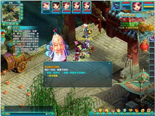 图片: nj01.jpg