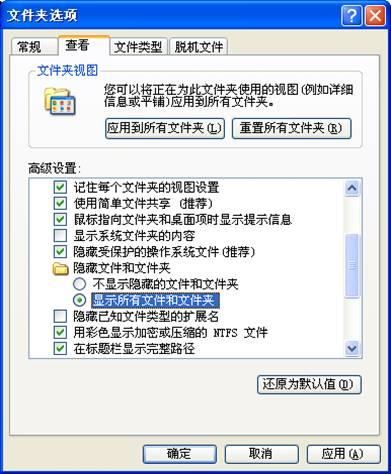 图片: image014.jpg