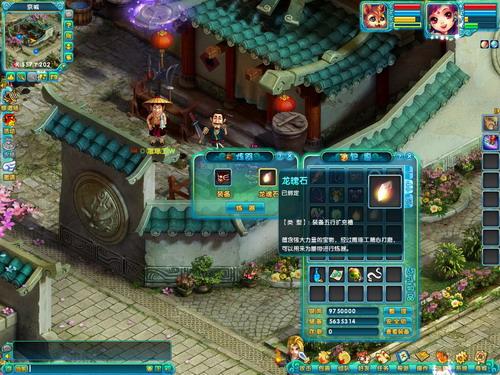 图片: zblq02.jpg