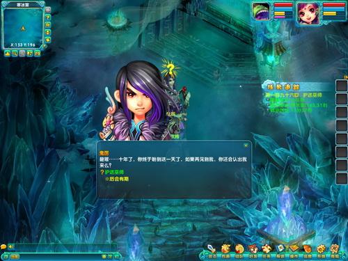 图片: 护送巫师.jpg