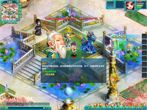 图片: 诛仙剑阵后篇.jpg