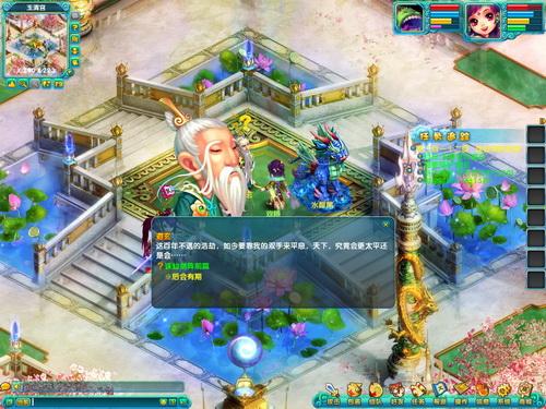 图片: 诛仙剑阵前篇.jpg
