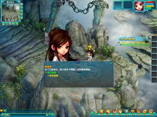 图片: 剑气如魔.jpg