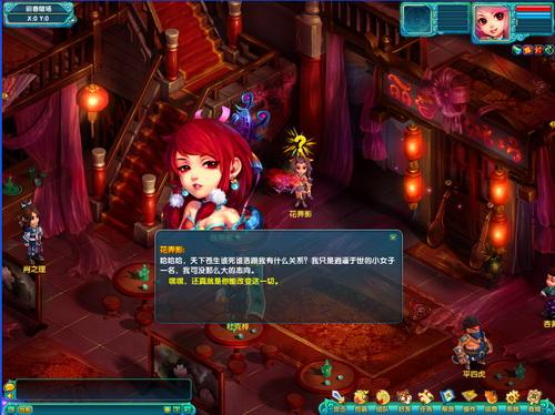 诛仙2帝君任务_22级剧情任务 - 《梦幻诛仙2》官方网站