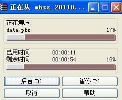 图片: image012.jpg