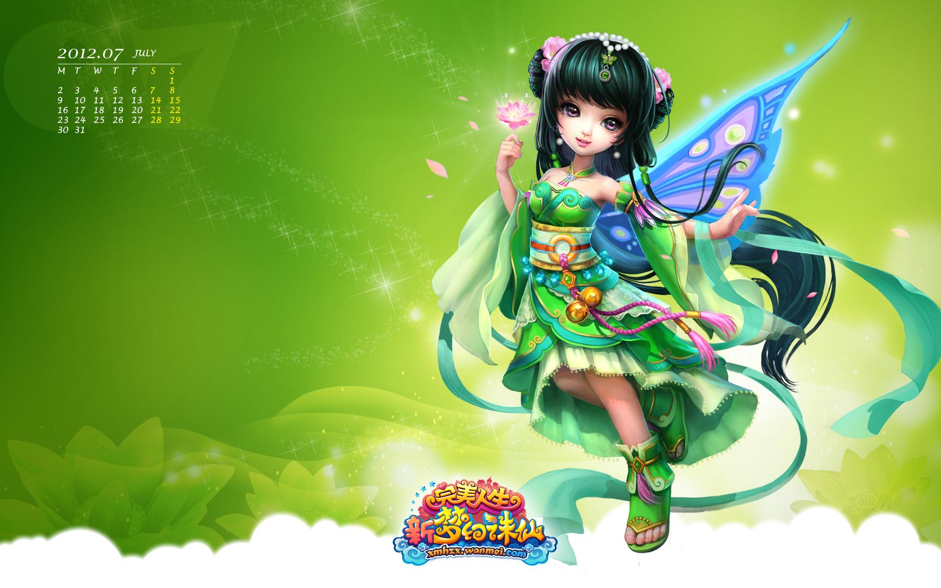 游戏壁纸 - 《梦幻诛仙2》官方网站