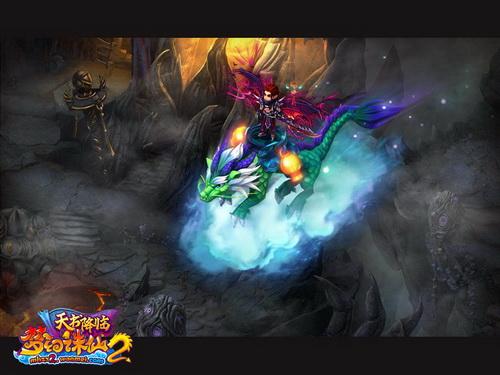 《梦幻诛仙2》末日盛典12月5日正式开幕
