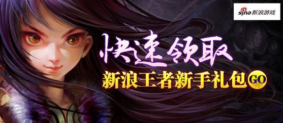 【web新闻】为玩家谋福《梦幻诛仙》web版试炼塔豪华