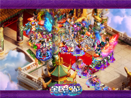 图片: 图2+《梦幻诛仙2》++因你而精彩.jpg