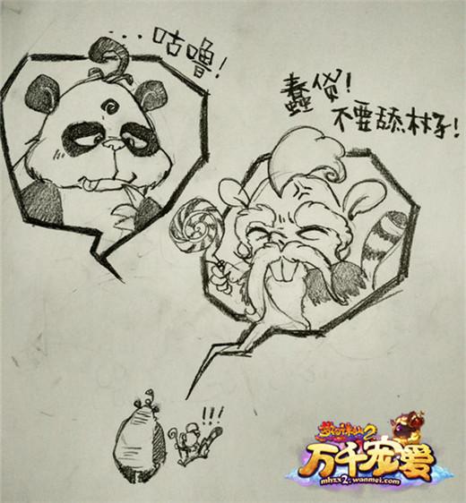 图3+功夫熊猫既视感:蠢熊猫!
