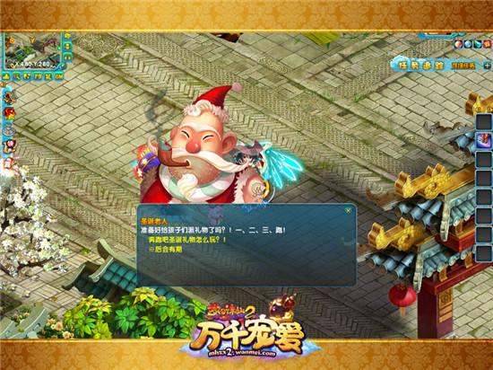 图片: 图3+圣诞老人不曾离开.jpg
