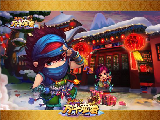 图片: 图4+新年大礼送不停.jpg