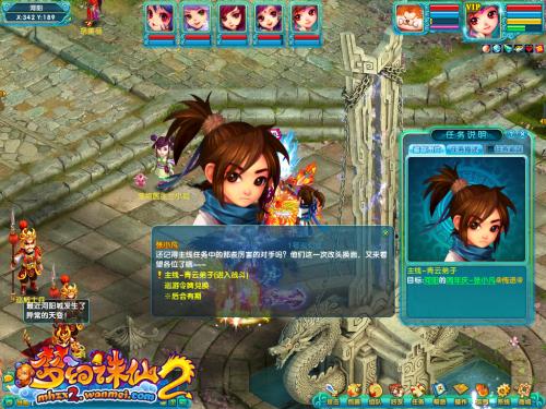 图片: 图2:主线BOSS大巡礼.jpg