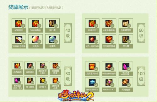 图片: 图6:回归日到+喜迎仙君归来.jpg