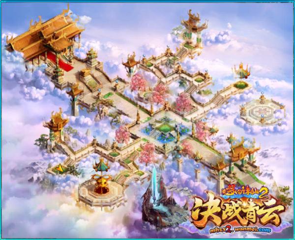 图片: 图6:被攻陷的玉清宫.jpg