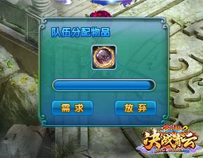 图片: 图3:四灵珠.jpg