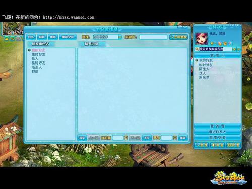 qq游戏中不能聊天_QQ聊天游戏皇星愿版绿_QQ下载网