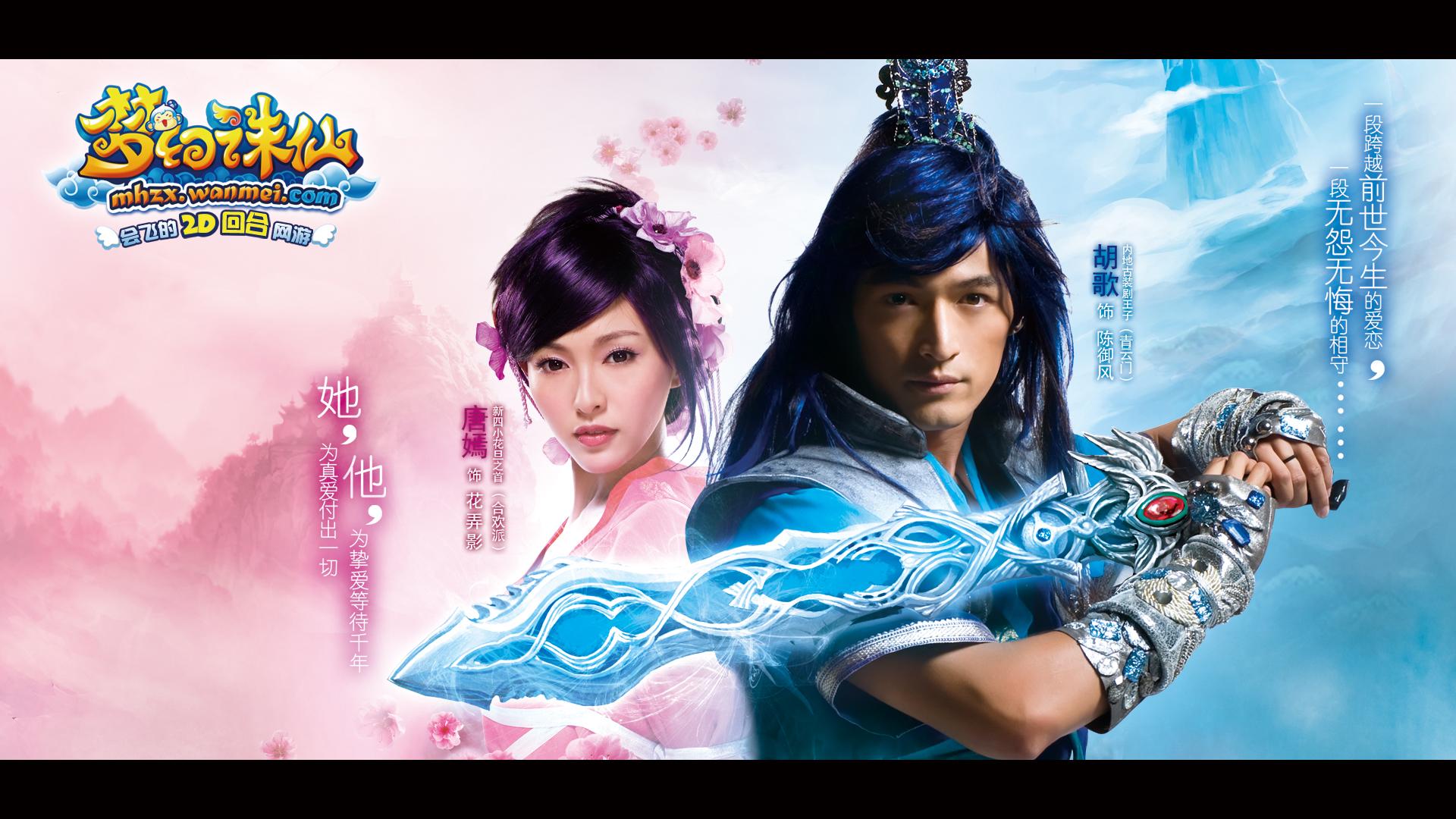 http://mhzx.wanmei.com/userfiles/image/2009-09-30/091006_01.jpg